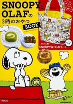 3 o'clock snack book of SNOOPY and OLAF Original Bag Limited Rare - $51.43