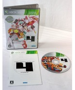 Xbox 360 Cyber Troopers Virtual On Force Platinum Edition Japan Import J... - $79.19