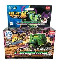 Bugsbot Ignition Basic B-08 Battle Lamprima Action Figure Battling Bug Toy image 2