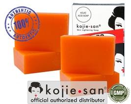 Kojie San Bleaching Soap 65 grams X 4 Bars = 260 Grams Authorized Distr... - $29.99