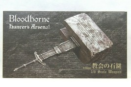 Bloodborne Hunter's Arsenal: Kirkhammer 1/6 scale accessory - $70.77