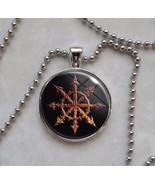 Choose Color Chaos Wheel Symbol Necklace - $14.00+