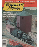 Railroad Model Craftsman Magazine August 1979 Small Trackplan/Kitbashed ... - $2.50