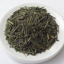 TOKYO MATCHA SELECTION TEA - [Premium/JAS Certified Organic] Taruwakien ... - $242.54