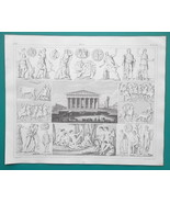 MYTHOLOGY Leda Niobe Greek Festival at Acropolis Parthenon - 1844 Superb... - $21.60