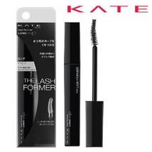 KATE Lash Former WP (Long) BK-1 1's- Eyelashes curl and stay beautifully... - $25.73
