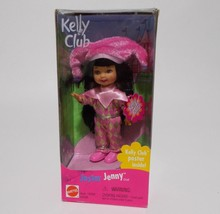 Kelly Club Jester Jenny Doll 24598 NRFB 1999 - $19.79