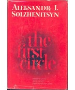 The First Circle (English and Russian Edition) Solzhenitsyn, Aleksandr Isaevich - $20.93