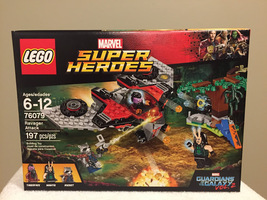 LEGO 76079 Marvel Super Heroes Ravager Attack Factory Sealed - NIB - $27.95