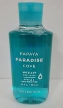 Bath and Body Works Papaya Paradise Cove Shower Gel 10 fl oz NEW - $12.11