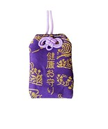 Japanese Style Blessing Bag Handbag accessories Car Hanging Decoration #19 - $9.58