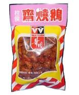 2x Wah Yuen BBQ Fried Dough 40g Vegetarian Roasted Goose Hong Kong Food ... - $7.99