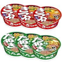 Maruchan Cup Noodle Mini 1.4oz 6pcs Set Various Taste Udon Soba Japanees... - $34.02