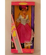 French Barbie 2nd Edition Dolls of The World New 1996 NIB Adult Owned - £12.10 GBP