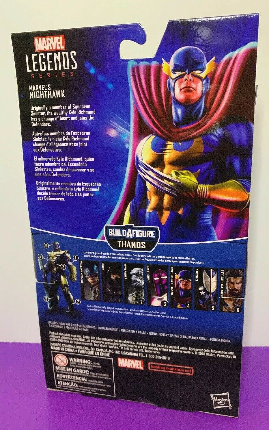 """Marvel Legends Nighthawk 6"""" Hasbro Collectible Action Figure NEW SEALED Complete image 2"""