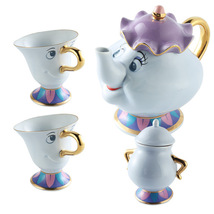 Nd the beast coffee mug pot sugar set chip tea cup tea pot creative cartoon.jpg 640x640 thumb200