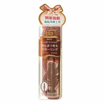 Shiseido Majolica Majorca Brow & Lash Colorist Mascara - $10.43+