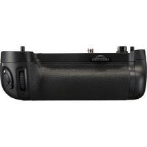 Nikon MB-D16 Multi Power Battery Pack for D750 *27154* - $332.64