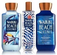 Bath & Body Works Signature Collection - Waikiki Beach Coconut - Gift Set - - $54.39