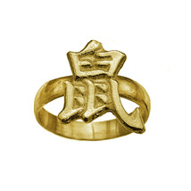 Chinese Year of the Rat symbol 2020 Zodiac SAGITTARIUS 24k Gold Plated Ring - $41.09