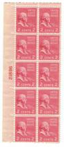 1938 John Adams Plate Block of 10 Postage Stamps Catalog Number 806 MNH