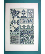 PERSIA Persian Glazed Tiles Borders Ornaments - COLOR Litho Print A. Rac... - $22.95