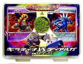Pokemon Card Game DP Battle Starter Pack Giratina VS Dialga - $24.44