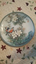 Chinese Hand Painted Plate The Gift Of Grace. New In Box - $14.84