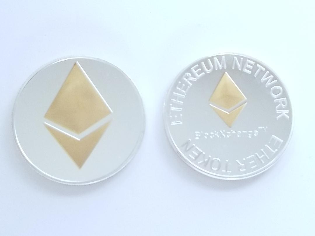 Ethereum Collector's Coins (Set of 2)