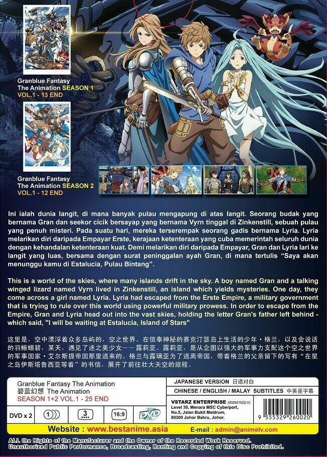 Granblue Fantasy The Animation Season 1+2 Vol.1-25 End English Sub