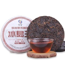 500g(100g*5pcs) Song De Chinese AAAAA Grade Pu'er Tea black tea cake tea - $49.99