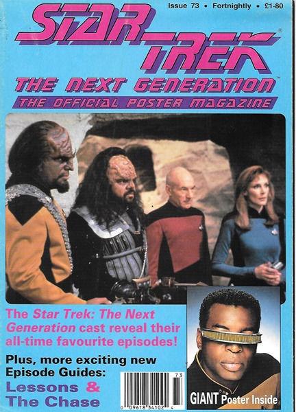 Star Trek Kelvin Timeline Comic Book #39 Regular Cover IDW 2014 NEW UNREAD