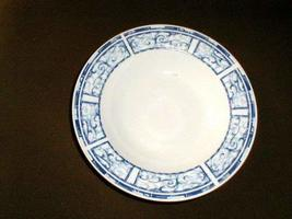 "Oneida Breton Blue Rimmed Soup Bowl 8 3/4"" New! - $9.89"