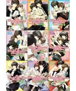 Shungiku Nakamura THE WORLD'S GREATEST LOVE Explicit MANGA Series Collec... - $94.99
