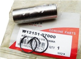 Suzuki GT250 ('75/'76/'77) GT380 ('72-'77) Piston Pin with Clips New - $6.71