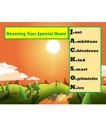 Special Nameplate - Jackson - Printable Downloadable Design - $0.99