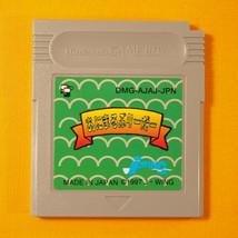 Animal Breeder (Nintendo Game Boy GB, 1997) Japan Import - $3.70