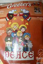 Sugarplum Express Janlynn Greeters Plastic Canvas Peace SGP-1432 New - $27.21