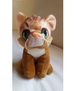 """DAN DEE BROWN CAT WHISKERS PLUSH TOY 7"""" big eyes  pre-owned SO ADORABLE  - $14.03"""