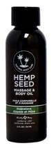 Earthly Body Vegan Hemp Massage Body Oil Guavalava Hemp - 2 OZ. - $6.64