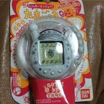 Bandai Super Life Enjoy Tamagotchi Plus White silver E23 2006 Made in Japan - $89.99