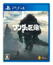 PSL【PS4】 Wanda and the Colossus 【Early purchase privilege】 (Enclosed) Japan - $45.86