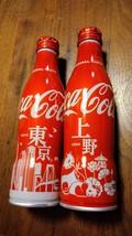 Limited Coke Aluminum bottle TOKYO & UENO Panda 250ml 2 bottle From Japa... - $34.90