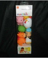 8 PACK MUNCHKIN FARM ANIMALS WATER SQUIRTERS FLOATING KIDS BATH TOY IN BOX - $18.70