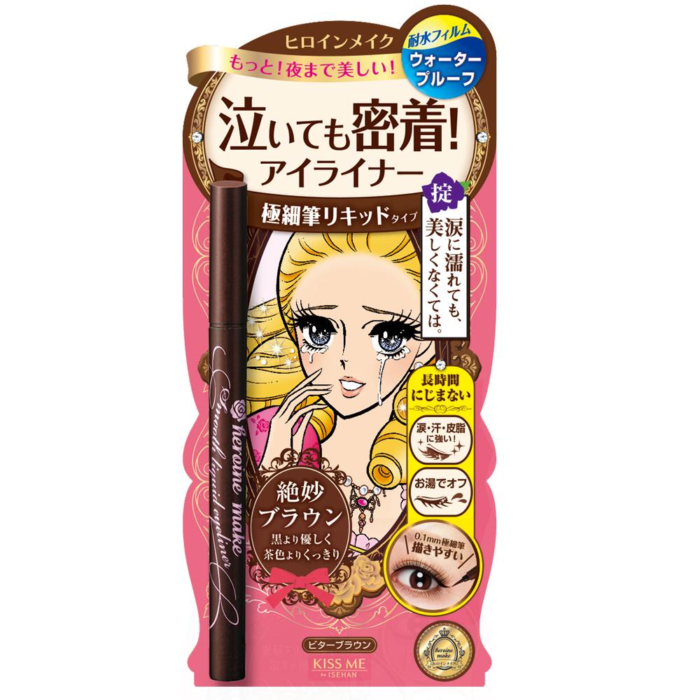 Kissme eyeliner brown  1