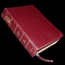 1985 NIV Zondervan Study Red Letter Edition Concordance Bible Burgundy L... - $79.99