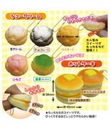 Fuwa Fuwa Squishy Pastries Mini Food Mascot Keychain Collection - $10.99