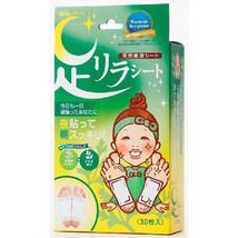 ItemAshi rira sheet Leg Care relax Mugwort 30 sheets - $39.00