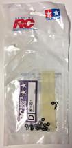Tamiya #9400067 Metal Parts Bag D: 58313 New Rc Part - $2.49