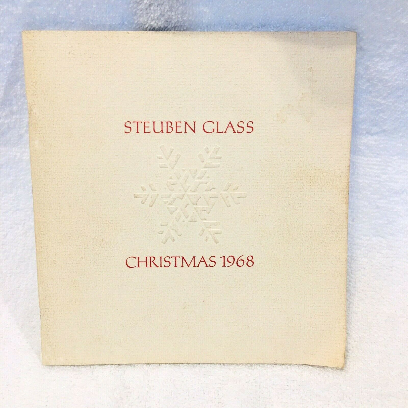 Steuben Glass Christmas 1968 Photo Gift Guide Book  T100 - $36.14
